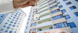Покупка квартиры в новостройке: что смотреть в первую очередь?