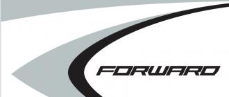 Руководство по эксплуатации велосипеда FORWARD